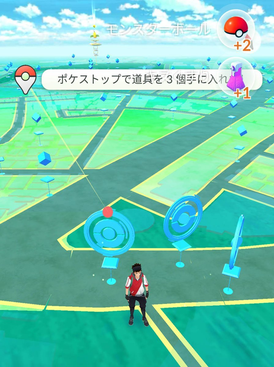 Pokemon GO Plus interface