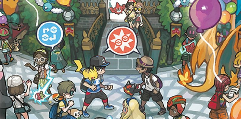 Festival Plaza Pokémon Sun and Moon