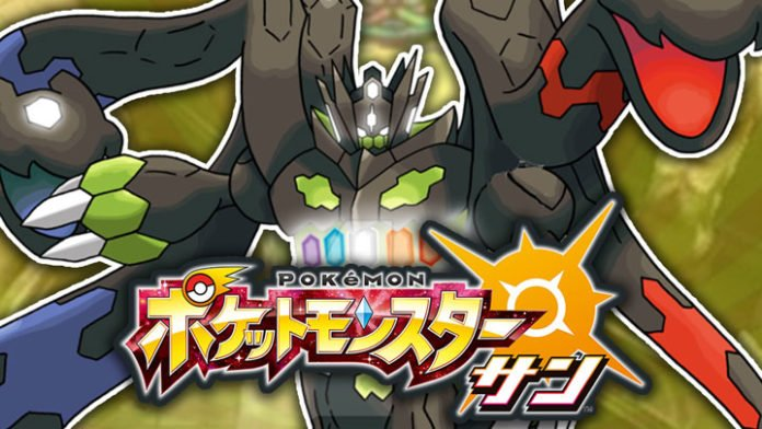 Sun and Moon Zygarde Core and Cell Locations