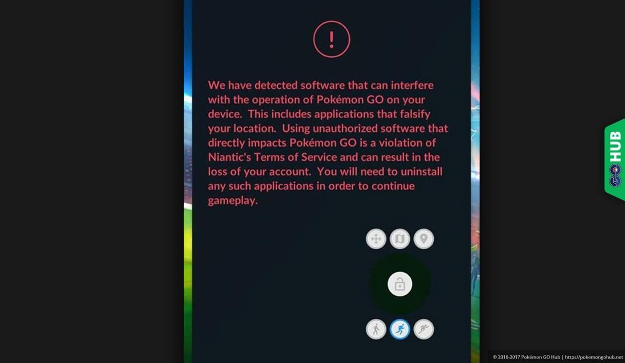Blacklisted app warning screen