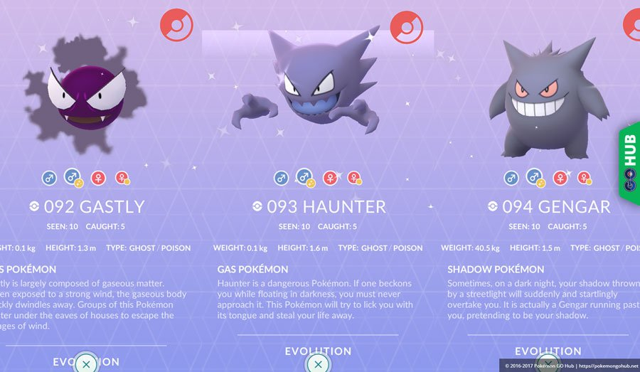 Shiny Gastly, Haunter and Gengar 3D assets