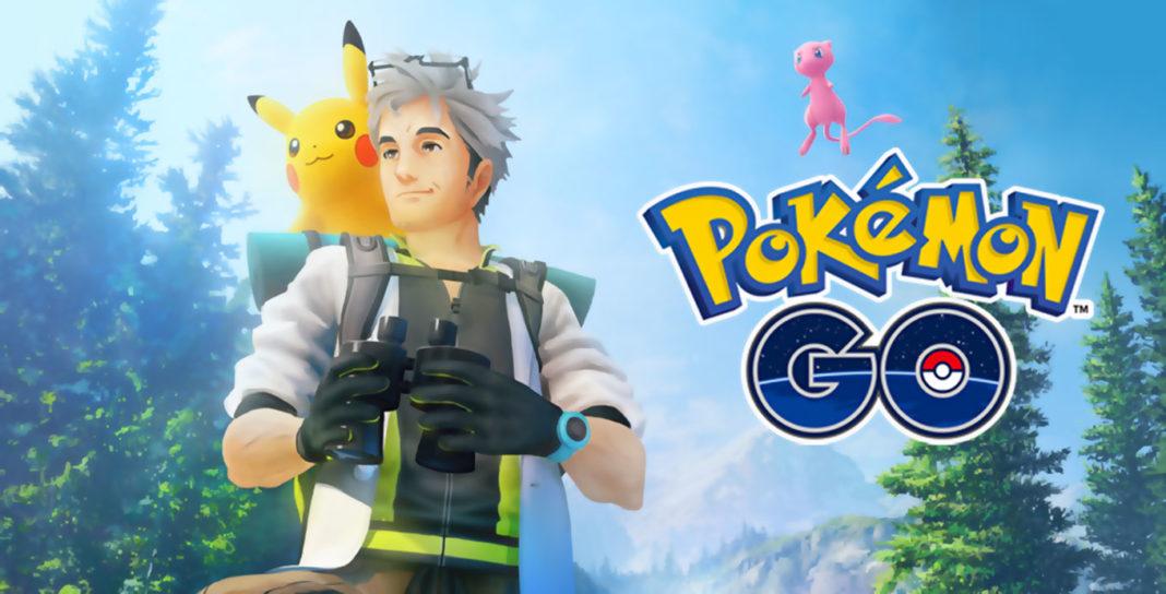 Pokemon Go Promo Code