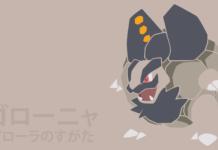 Alolan Golem Pokemon GO