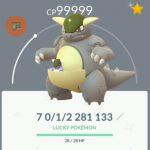 Pokemon GO Shiny Kangaskhan