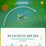 Pokemon GO Shiny Yanma