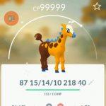Pokemon GO Shiny Girafarig