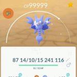 Pokemon GO Shiny Gligar
