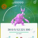 Pokemon GO Shiny Heracross