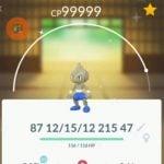 Pokemon GO Shiny Tyrogue
