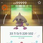 Pokemon GO Shiny Hitmontop