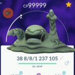 Pokemon GO Shiny Muk