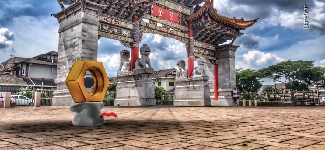 Pokemon 891 in Pokemon GO