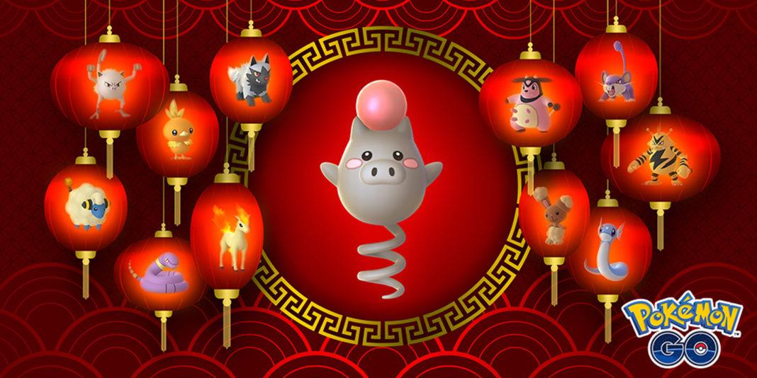 Pokemon Go Lunar New Year 2019 Event