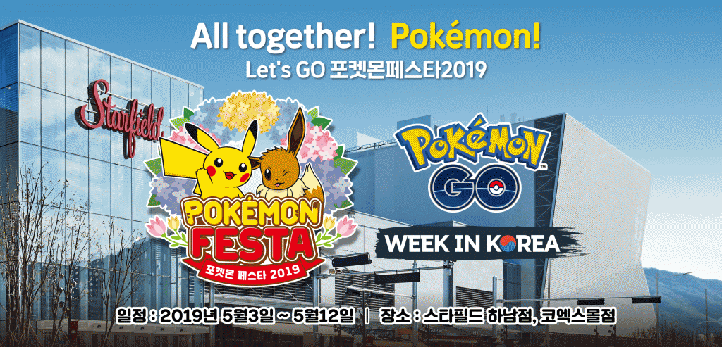 Pokémon Festa & Pokémon Go Week in South Korea | Pokemon GO Hub
