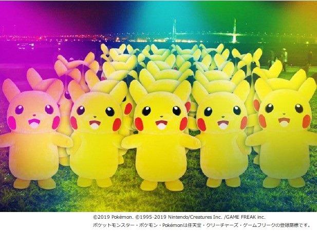 pika outbreak rainbow
