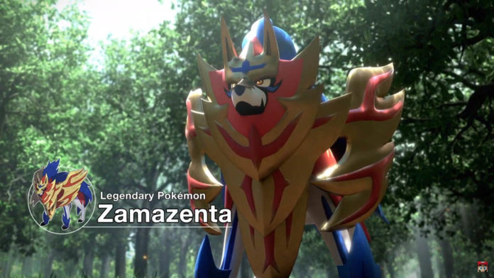 Zamazenta in Pokemon Sword and Shield