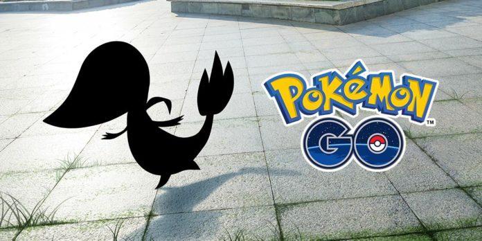 Pokemon GO Hub   Pokemon GO News, Guides, Calculator and