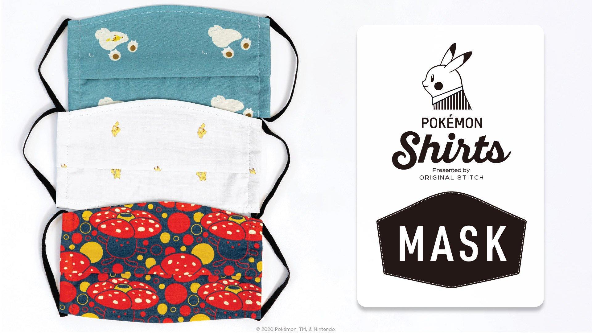 Official Pokémon Masks available now at Original Stitch | Pokémon GO Hub - Pokemon GO Hub